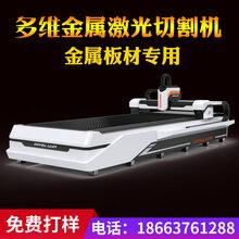 1000w光纤金属激光切割机,高功率光纤激光切割机价格,激光切割机什么品牌好图片