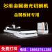 金属钢板激光切割机厂家,光纤金属激光切割机多少钱一台