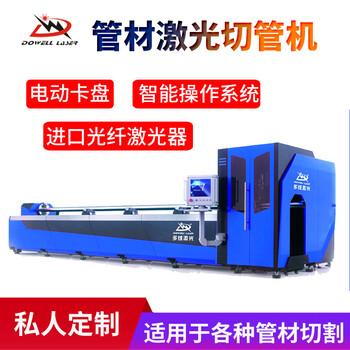 光纤金属激光切管机价格,管材激光切割设备厂家,管材光纤切割机