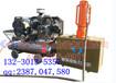 便携式防汛植桩机价格%使用方法——气动打桩机柴油动力装置+厂家