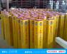 PVC标志桩最新报价常用标志桩规格%厂家可定制
