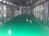 梅州地卫士厂家承接机械制造厂滚面耐压砂浆型环氧地坪包工包料工程,保证质量效果好
