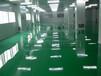 广东地卫士地坪漆厂家承接惠州电子车间自流平镘面型环氧地坪工程,经验丰富施工质量好
