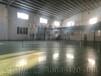 机械厂金刚砂耐磨地坪施工找地卫士专业承建商,提供优质售后服务