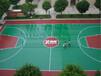 珠海球场地坪地坪漆佛山小区篮球场地坪漆工程广州学校运动场地坪