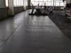 地卫士承建商超平地坪工程采用激光混凝土整平机,更有效提高地面平整度