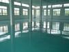 惠州耐压砂浆环氧地坪价格/大型机械厂适合做哪些地坪工程?