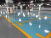 佛山厂家承接广州地下停车场地坪/包工包料施工,丰富施工经验,高效准时