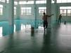 耐磨抗压地坪找广东地卫士,专业施工十二年,技术一流