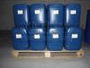 地衛士品牌液體滲透硬化劑,價格實惠,歡迎訂購