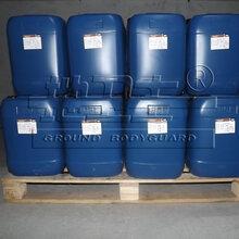 地卫士品牌液体渗透硬化剂,价格实惠,欢迎订购