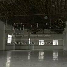 仓库地面起砂严重,想把旧地面翻新找哪个厂家