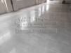 地卫士混凝土固化地坪,硬度高密度好,广泛应用于停车场