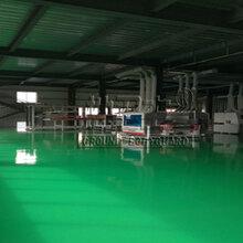 地卫士环氧地坪专业施工十二年,能有效避免环氧漆施工起泡