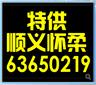 怀柔专业汽车陪练澳门永利网址图片
