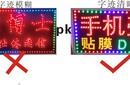 武昌区丁字桥维修门头招牌,发光字,灯箱,背景墙