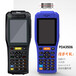 直销PDA3506安卓手持机无线条码数据采集NFC高频手持条码扫描一维码采集PDA安卓手持PDA