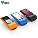 天津5.5寸身份证识别手持机哪家比较好