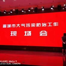 亮彩室內LED大屏幕,忻州LED全彩顯示屏批發代理圖片