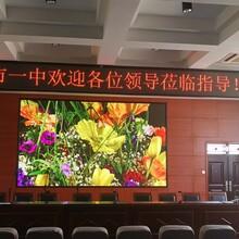 秦皇島亮彩LED全彩顯示屏圖片