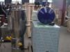 吸粉机粉体无尘真空输送设备达安泰专业生产