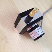 LS-XF系列拉线位移传感器拉绳位移传感器拉线编码器拉绳编码器生产厂家星峰