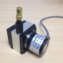 0.4米拉绳传感器,电阻5k拉绳电子尺,拉线电阻尺,直线传感器,星峰拉绳位移传感器