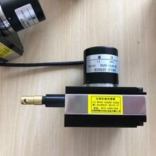 闸门开度仪拉线式位移传感器控制闸门开度的方法
