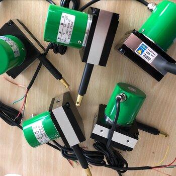 拉线绳式位移传感器行程位移传感器位置传感器
