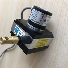 拉绳位移传感器拉线直线电子尺供电电压