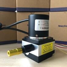 拉绳电子尺模拟信号位移传感器介绍