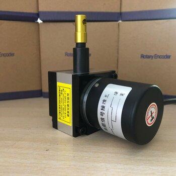 LS-XF03-M600拉绳电子尺拉线位移传感器