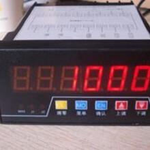 位移传感器-济南星峰自动化设备有限公司