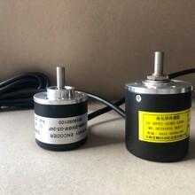 拉线编码器拉绳位移传感器电位器式拉线绳式位移编码器传感器
