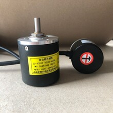 角位移倾角角度传感器的安装方法