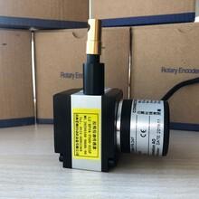 母线机拉绳编码器-济南星峰自动化设备有限公司