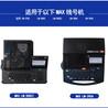 北京MAX线号印字机LM-550A