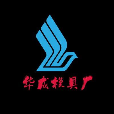 漳浦縣杜潯鎮華成模具廠