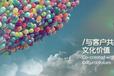 苏州汇报片制作-宣传片拍摄公司-年终视频制作