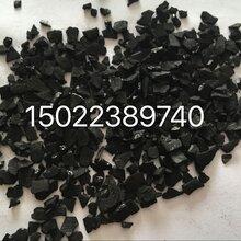 天津活性炭的使用周期天津活性炭价格图片