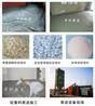 LC3.0轻集料混凝土,LC5.0轻集料混凝土,LC7.5轻集料混凝土厂家,轻集料混凝土施工