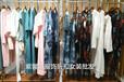 2018年棉麻桑蠶春夏批發品牌折扣女裝批發品牌女裝尾貨批發