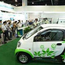 2016中国上海新能源汽车展