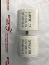 新能源无线充电专用谐振薄膜电容器图片