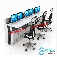 北京高端控制台厂家就属中泽凯达图片