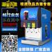 江苏可乐机JS-158O15621O5江苏可乐机南京总代理,百事可乐机总经销,桌上型饮料现调机,台式可乐机多少钱