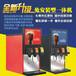 贵州可乐机,百事可乐机贵州总代理,可口可乐饮料现调机贵州总经销,桌上型碳酸饮料机,台式可乐机多少钱