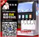 广东可乐机GD-158O15621O5广东可乐机广州总代理,百事可乐机总经销,桌上型可乐机多少钱