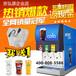 贵州可乐机,贵州百事可乐机总代理,贵阳可口可乐机总经销,台式碳酸饮料机,遵义可口可乐现调机多少钱