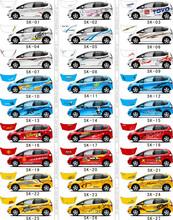 专业个性车贴定制广告标识车友会LOGO设计制作定做拉花贴纸图片